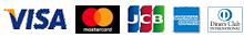 JCB、VISA、Master Card、American Express、Diners Club